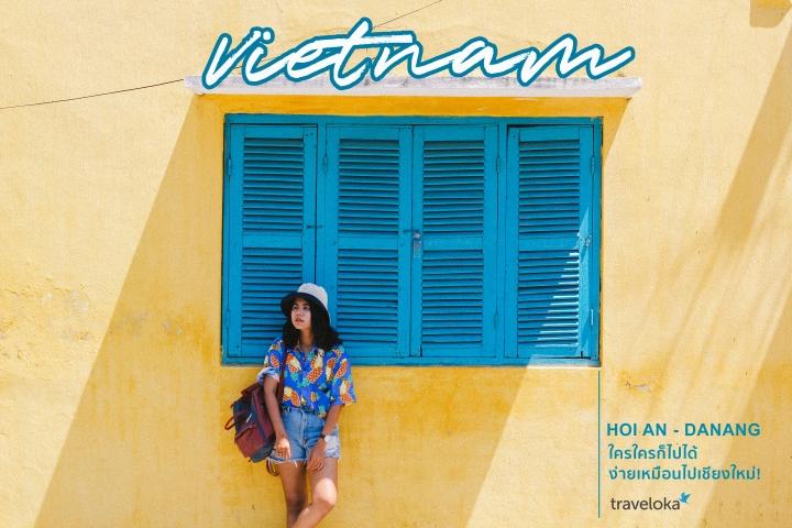 VIETNAM – HOIAN – DANANG |Backpack เที่ยวเวียดนาม เยือนฮอยอันเมืองมรดกโลก ชมดานังเมืองท่าสไตล์ฝรั่งเศส