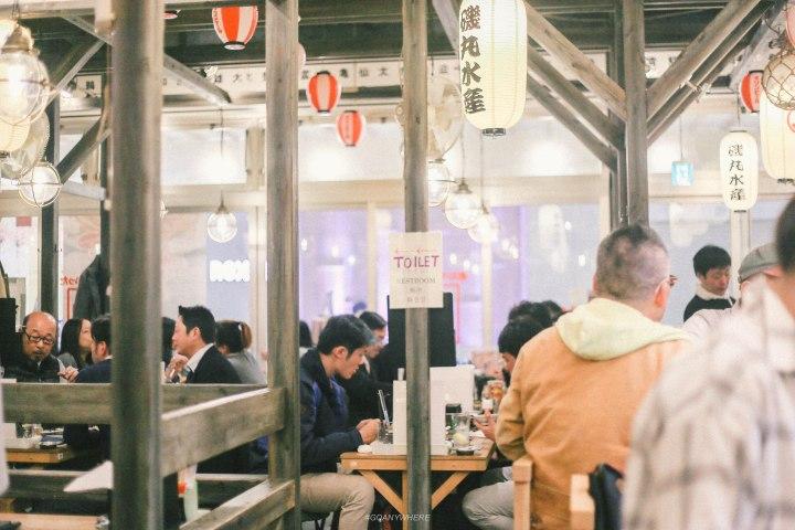 Isomaru Suisan_IMG_9456