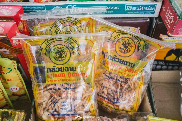 phatthalung traditional foodsIMG_3228_