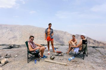 OMAN2016oman-review-pantip-1658