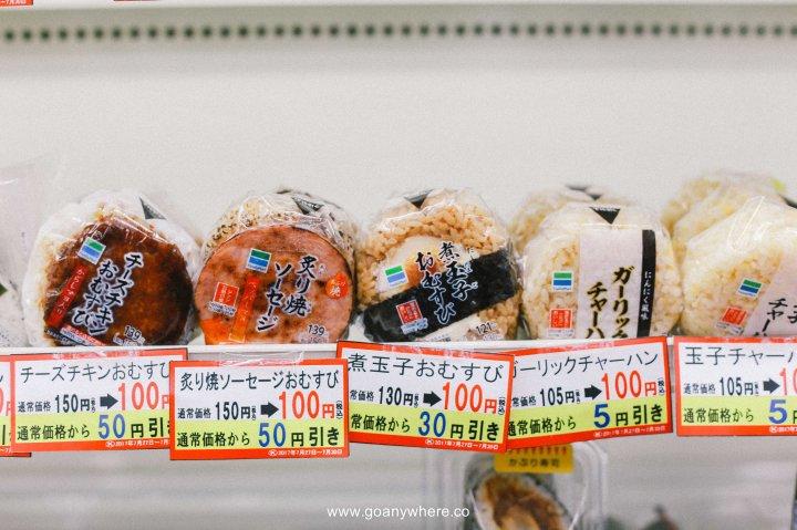 combini japan_IMG_8269