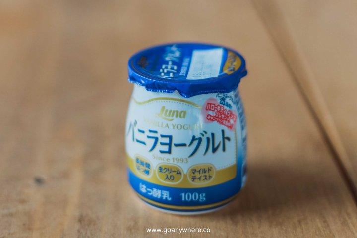 fukushima_IMG_7320.JPG