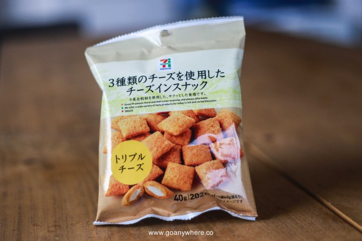fukushima_IMG_7332.JPG