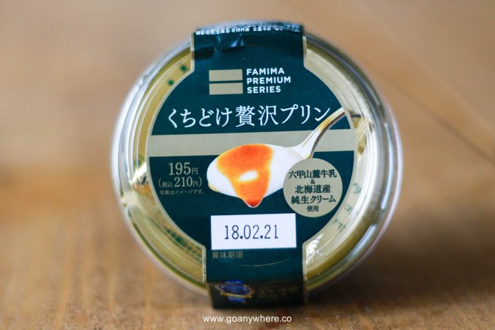 fukushima_IMG_7335