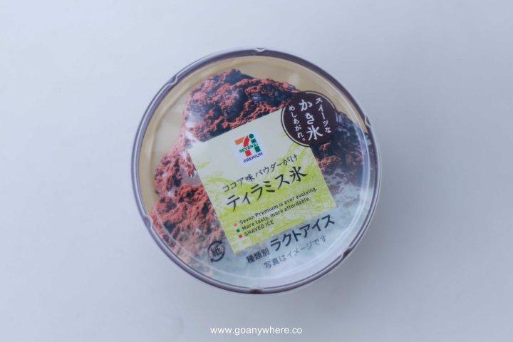 fukushima_IMG_7346.JPG