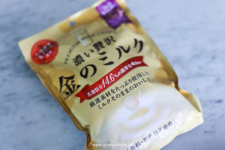 fukushima_IMG_7416