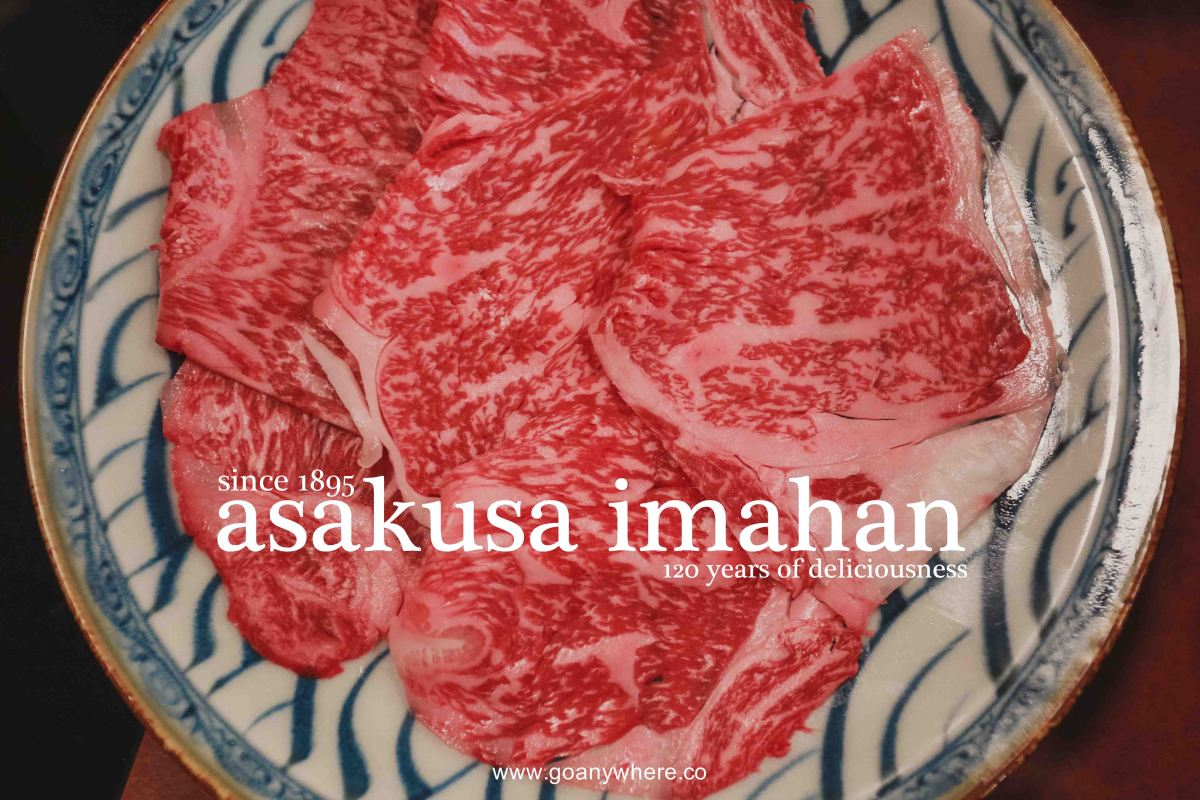 Asakusa imahan |Sukiyaki / Shabu ตำนานความอร่อย 120 ปีประจำโตเกียว