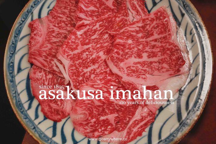 Asakusa imahan |Sukiyaki / Shabu ตำนานความอร่อย 120ปีประจำโตเกียว