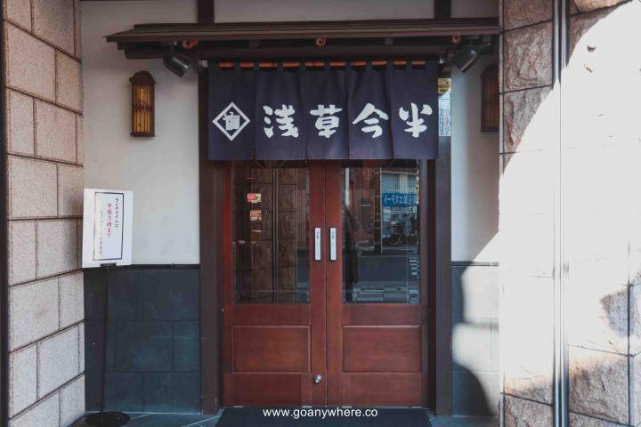 imahan_sukiyaki_shabu_tokyo-021