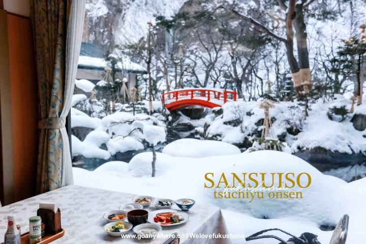 Sansuiso Tsuchiyu Onsen ,Fukushima|พักเรียวกัง แช่ออนเซ็นท่ามกลางหิมะโปรยปราย