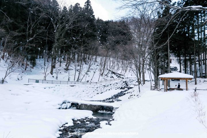 Sansuiso-Tsuchiyu-Onsen_fukushima_IMG_5158
