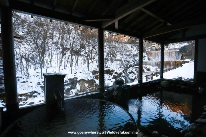 Sansuiso-Tsuchiyu-Onsen_fukushima_IMG_5292