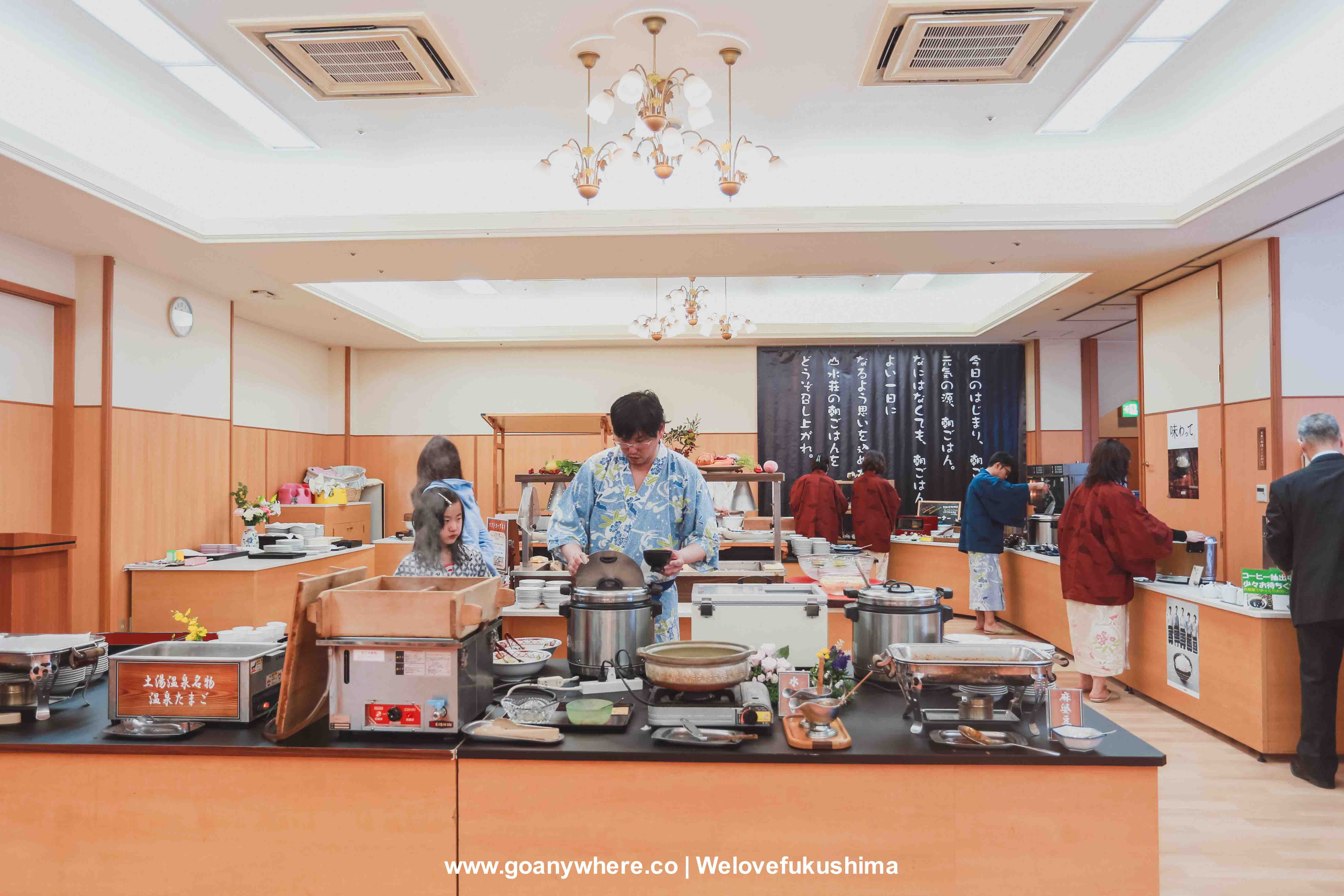 Sansuiso-Tsuchiyu-Onsen_IMG_5369