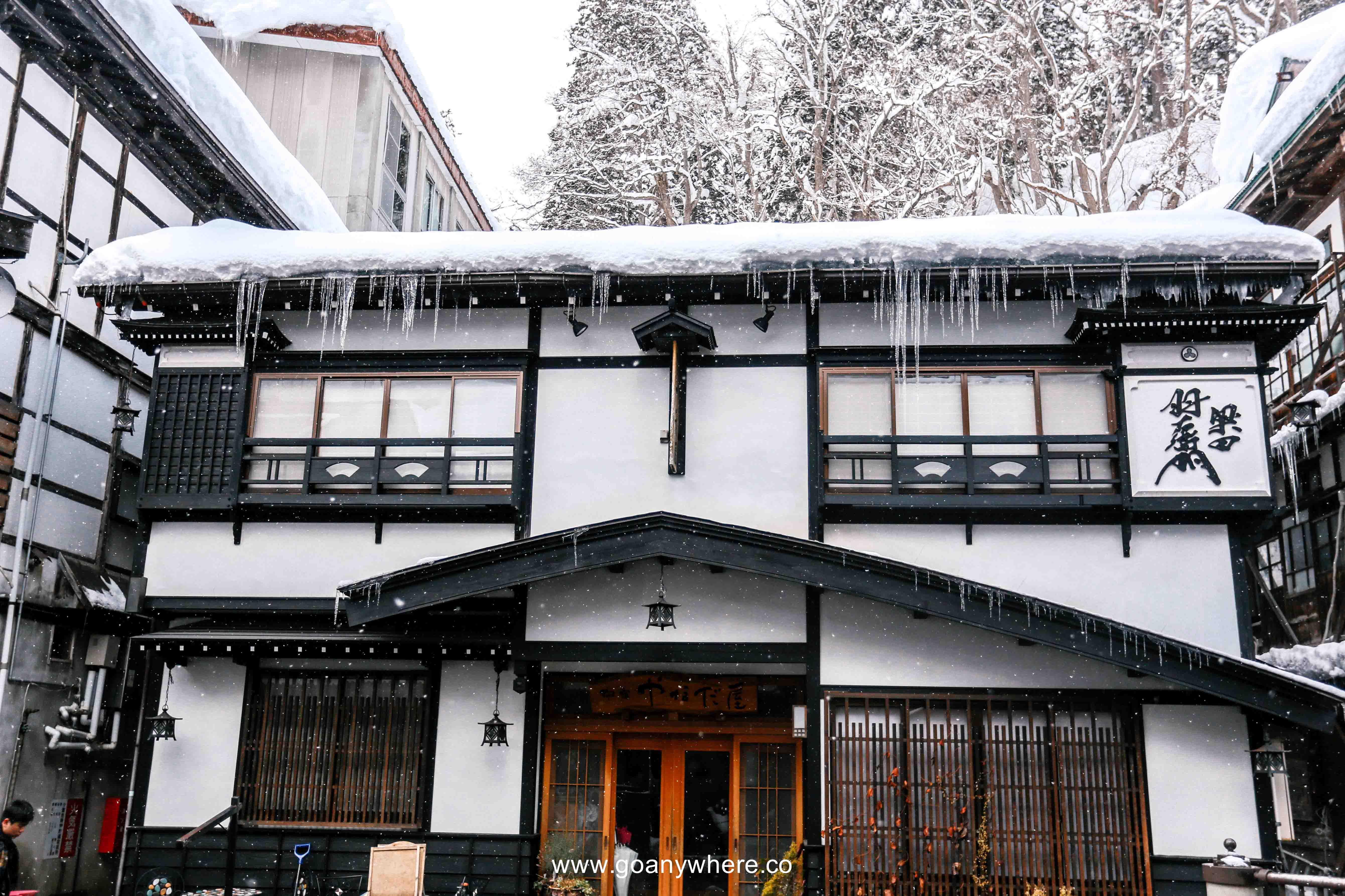 Ginzan-Onsen-Ginzan-onsenIMG_6778