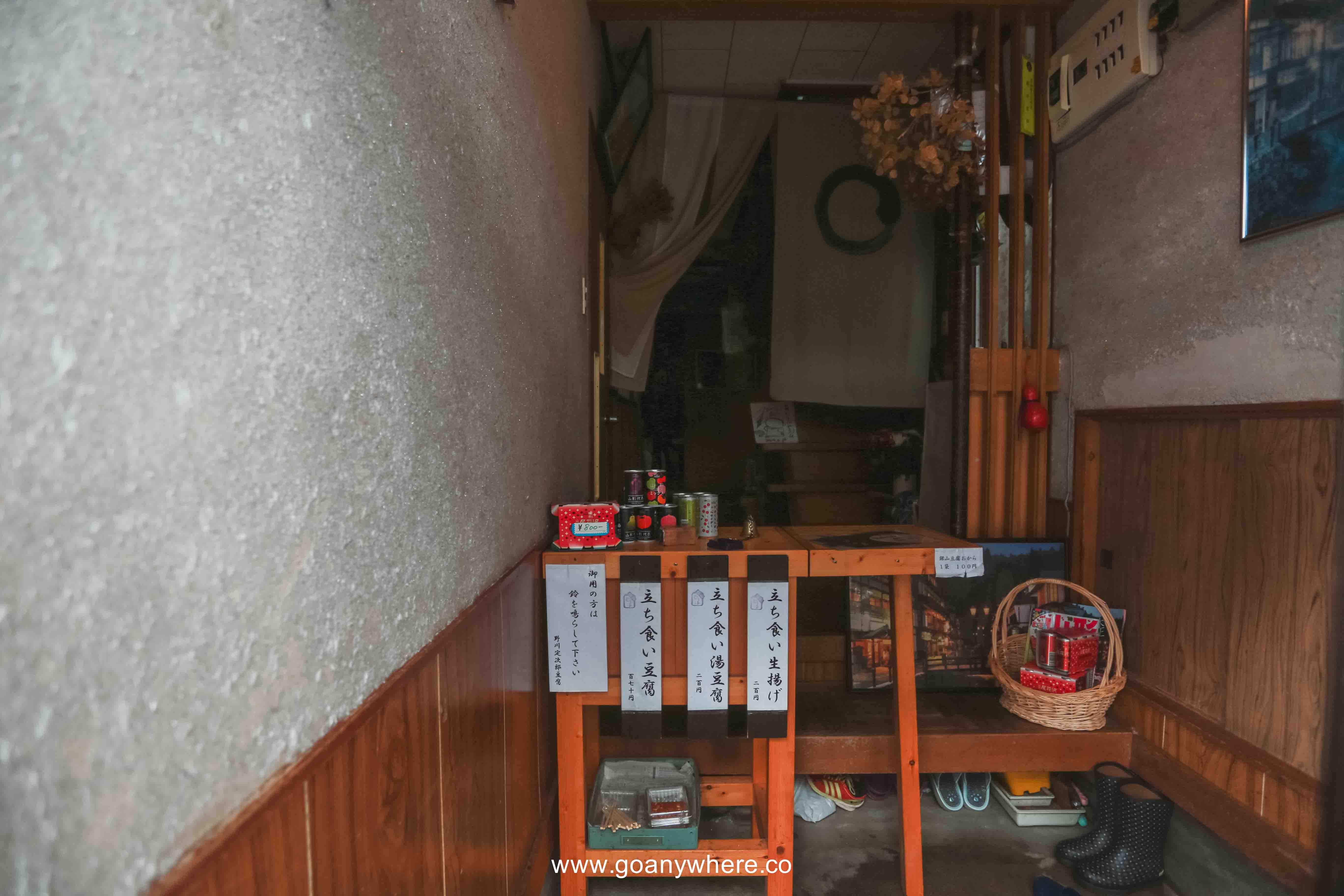 Ginzan-Onsen-Ginzan-onsenIMG_6902