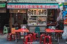 Taiwan-IMG_0238