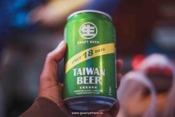 Taiwan-IMG_9965 2