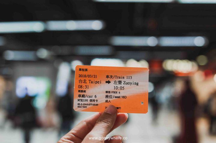 Taiwan-IMG_9971 2