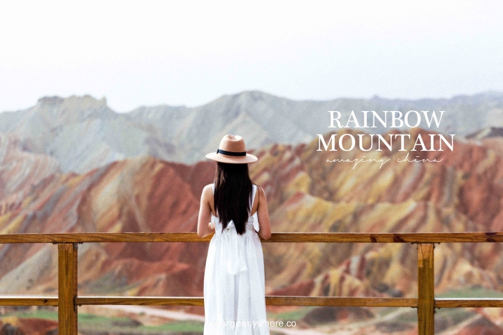 Rainbow Mountains ภูเขาสีรุ้งตันเซีย สีสันมรดกโลก ( Zhangye,China)