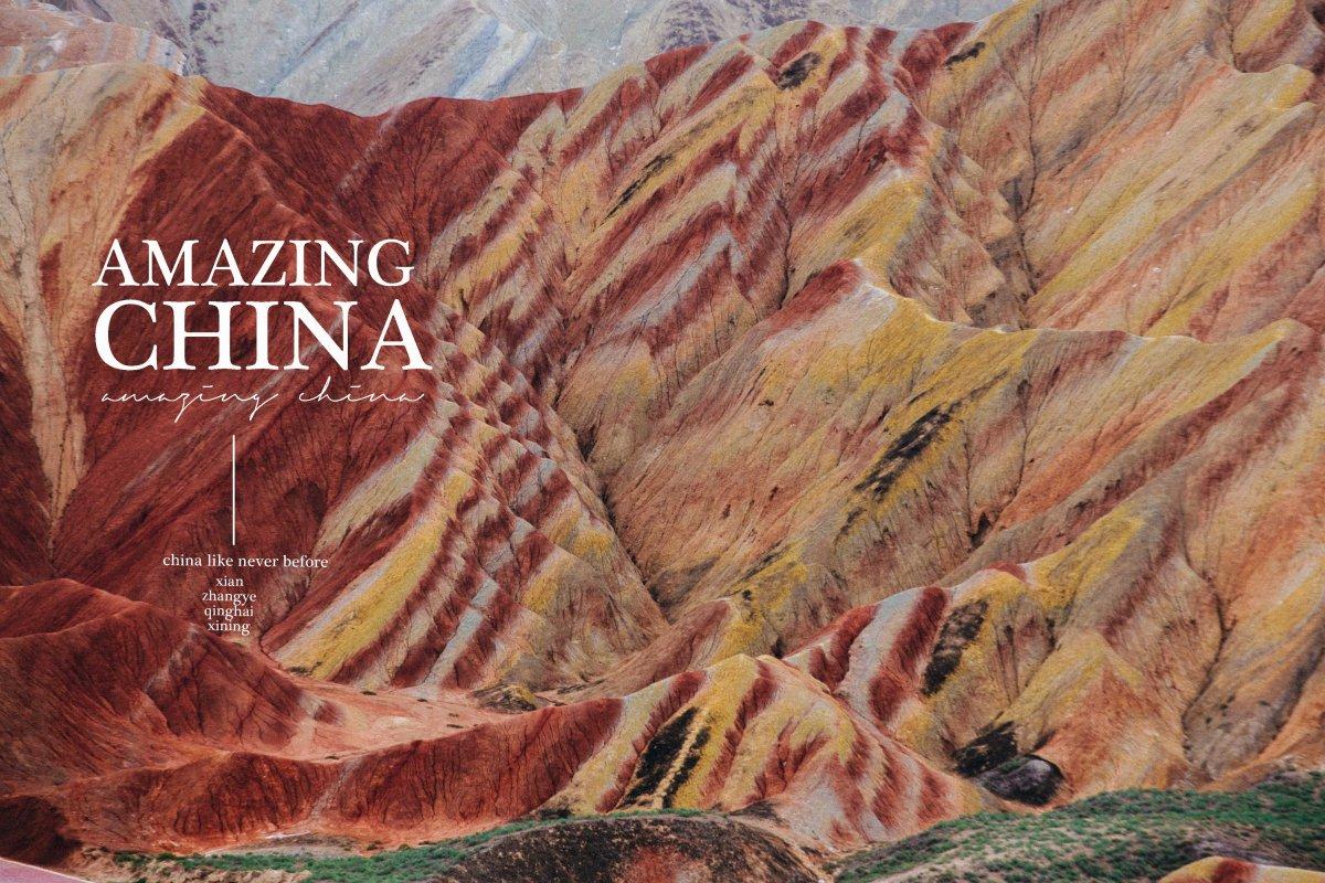 Amazing China | ชมภูเขาสีรุ้ง ขี่จามรี กินเนื้อแพะ แวะสวิตเซอร์แลนด์แดนมังกร