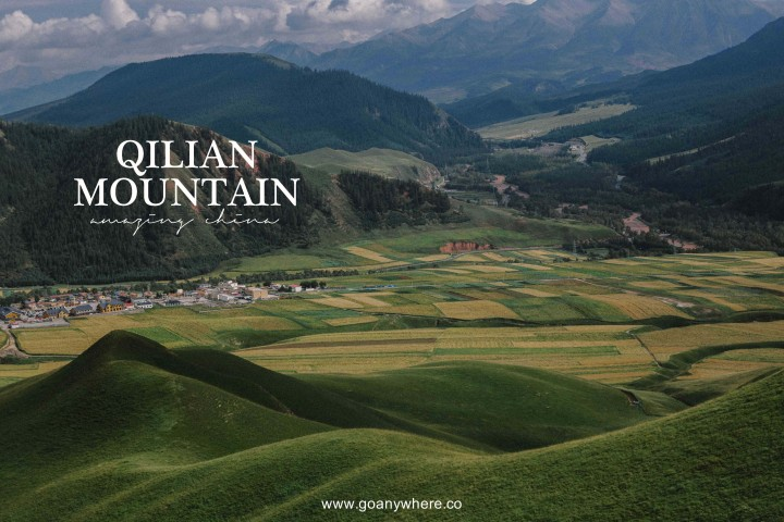 Qilian-mt-Bingou-rainbow mountain-zhangye-Xian-ซีอาน-จีน-ภูเขาสีรุ้ง-china-จางเย่-IMG_6315 copy