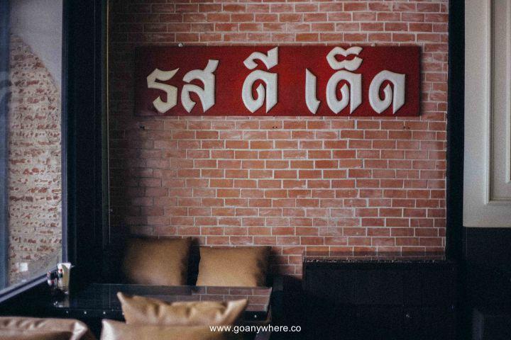 รสดีเด็ด-steakhouse-roddeeded-IMG_9048