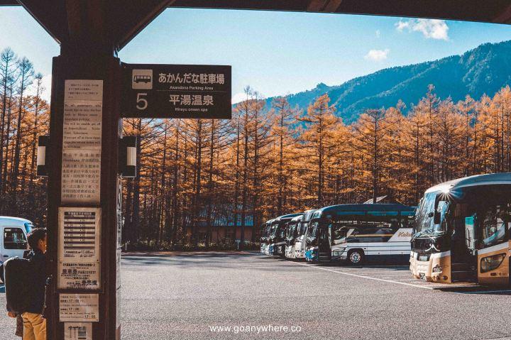 Nagoya-AirasiaTravels-ไปนาโกย่าไปกับแอร์เอเชีย-Japan-DSC03482