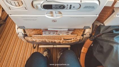 Nagoya-AirasiaTravels-ไปนาโกย่าไปกับแอร์เอเชีย-Japan-20181101_064549