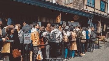 Nagoya-AirasiaTravels-ไปนาโกย่าไปกับแอร์เอเชีย-Japan-20181103_100410