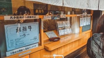 Nagoya-AirasiaTravels-ไปนาโกย่าไปกับแอร์เอเชีย-Japan-20181103_095901