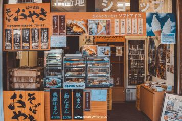 Nagoya-AirasiaTravels-ไปนาโกย่าไปกับแอร์เอเชีย-Japan-DSC03487