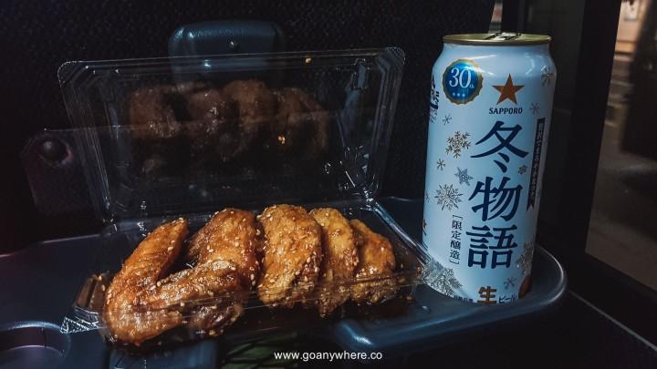 Nagoya-AirasiaTravels-ไปนาโกย่าไปกับแอร์เอเชีย-Japan-20181101_165557