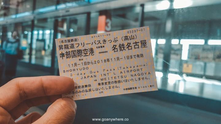 Nagoya-AirasiaTravels-ไปนาโกย่าไปกับแอร์เอเชีย-Japan-20181101_150915