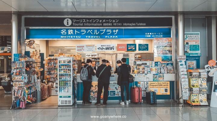Nagoya-AirasiaTravels-ไปนาโกย่าไปกับแอร์เอเชีย-Japan-20181101_145829