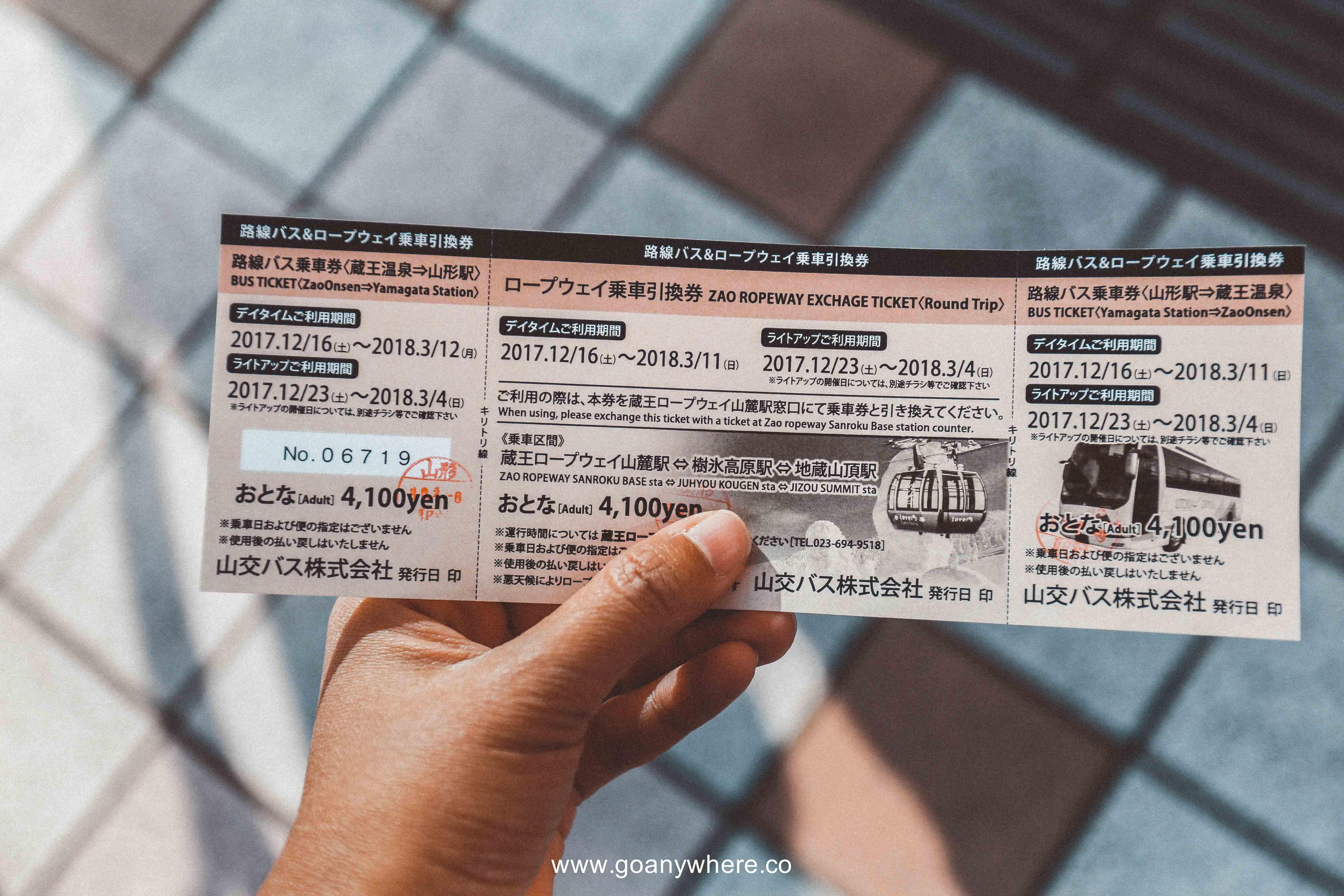 Tohoku-IMG_6031