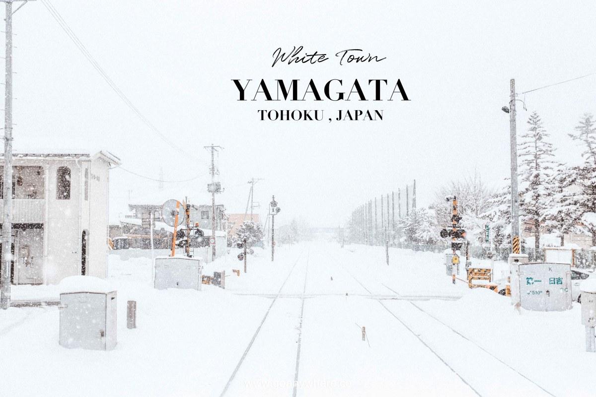 ญี่ปุ่นและหิมะแรกของชีวิต  | Yamagata ,Tohoku