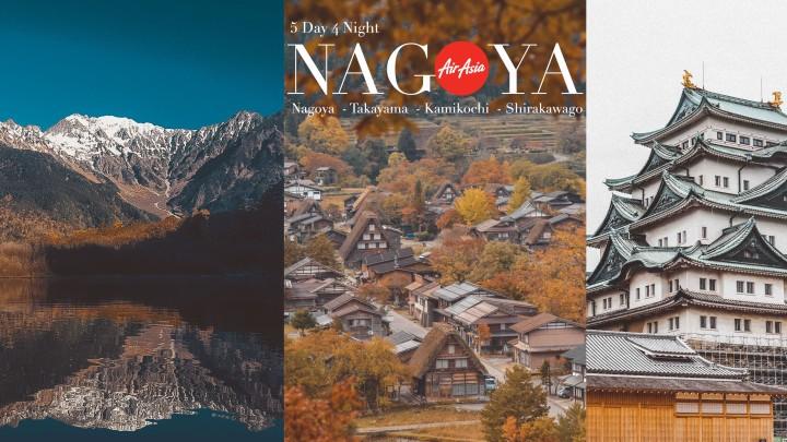 Nagoya |นาโกย่า ทริปสั้นๆความสุขยาวยาว